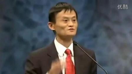 马云谈创业, 投资什么项目最赚钱