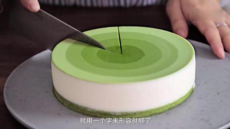 【超高颜值渐变抹茶慕斯蛋糕】吃到四种浓度的抹茶慕斯, 抹茶控get√!