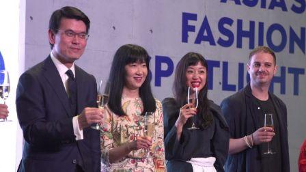 向世界展现亚洲时装魅力–CENTRESTAGE 2017
