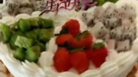 满满水果蛋糕制作