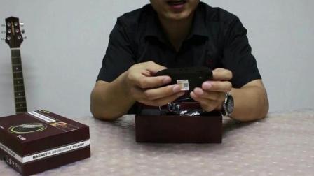 天音拾音器T903安装视频过程示范
