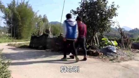 广西老表爆笑视频, 路见不平偶遇美女没想到对方