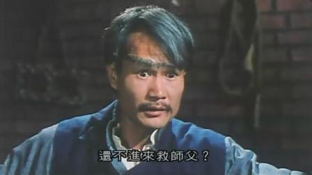 林正英僵尸鬼片《僵尸先生》追忆香港老电影