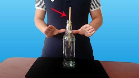 手不碰筷子, 如何让筷子自动升起? 这个方法你想到了吗?