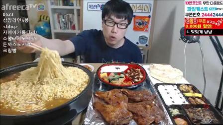 ★韩国吃播★【夜宵哥】三养拉面+牙买加鸡腿+炸猪排盒饭+烤牛肉盒饭+奶油面包
