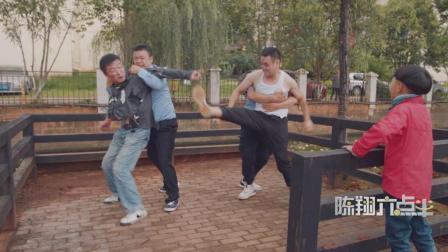 陈翔六点半: 父亲的铁拳, 捍卫男人的尊严!
