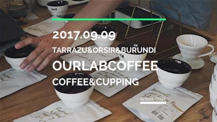 塔拉苏&欧舍&布隆迪PTN在OURLAB咖啡杯测活动
