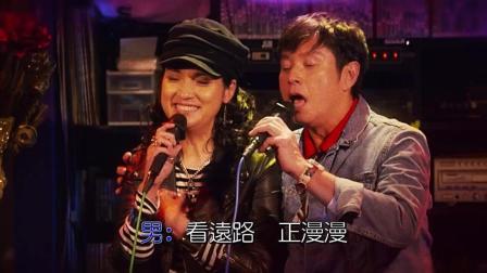这部电影最大的看点就是校长的这首粤语歌了, 仿佛回到记忆年代!