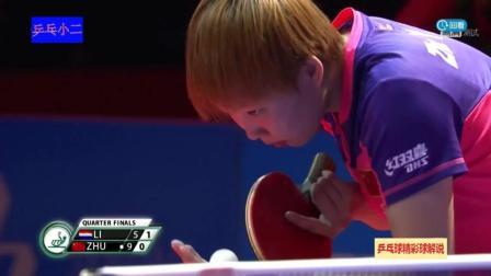 乒乓老手真会抓对手弱点, 姜还是老的辣