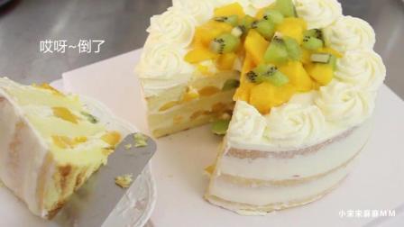 生日蛋糕这样做, 太简单啦! 以后再也不用去买蛋糕了! 奶油篇