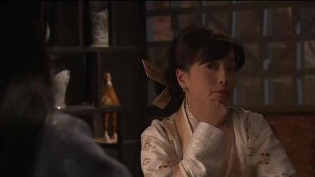 夫人让季常去找活做, 可他以文人身份不去被夫人揍, 还好苏轼赶来解围