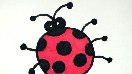 宝宝爱画画第五课 七星瓢虫图片简笔画, 带涂色颜色视频教程