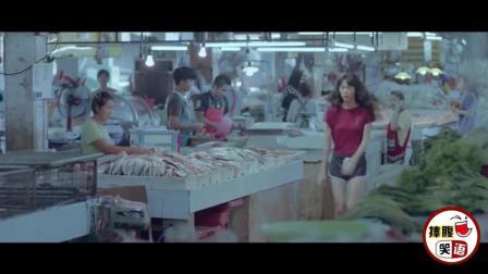 又一个重口味的泰国广告