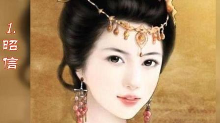 中国古代最狠毒的女人, 生前折磨不够, 死后还要辱尸!
