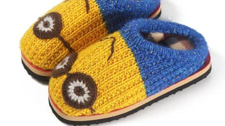 巧手女工编织坊第十三集 小黄人拖鞋教学视频儿童毛线拖鞋编织视频手工毛线鞋编织方法