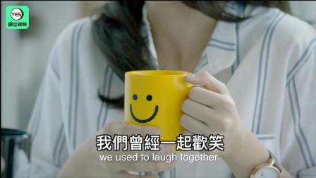 创意泰国广告: 其实杯子也是有感情的, 只是你不