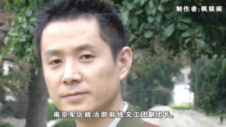 国家一级演员---郭广平