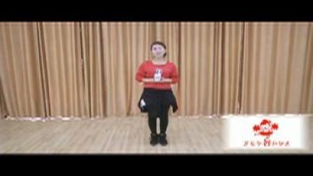 广场舞《踏浪》教学