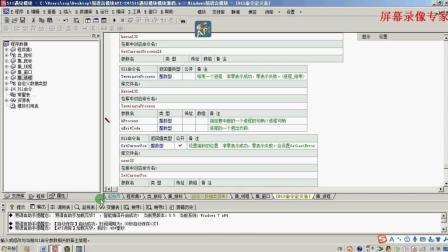 511遇见易语言模块API教程-24-进程结束和进程取自进程ID