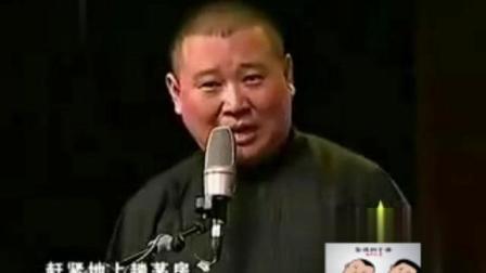 德云社10年大庆, 郭德纲于谦激情返场