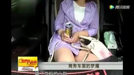男子饮料里下药迷晕女子后猥亵, 抓获后手机里竟查出几百条视频