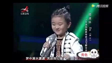 4岁小孩和妈妈模仿凤凰传奇, 一首歌嗨翻全场!