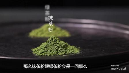 网绿测评 | 你会偷塔走位切后排 但你不一定会挑抹茶粉