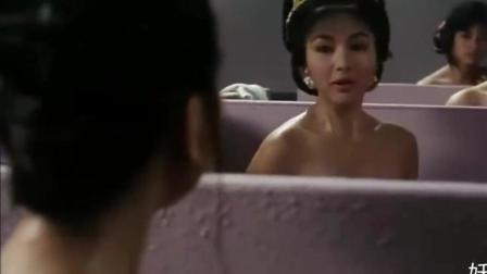 道士会穿墙术隐身术移魂术, 变化成毛巾肥皂进浴室