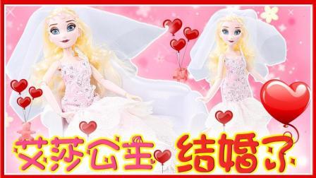 艾莎公主婚纱创意DIY玩具试玩 亲子互动布艺手工扮家家游戏 熊出没 小猪佩奇 秦时明月