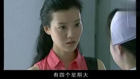 《艰难爱情》雨馨怀孕了, 开心的给邓超打电话说要给她惊喜