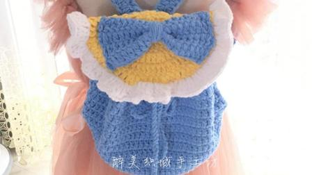 醉美织城呆萌米奇双肩包牛奶棉款超级简单织法和图解