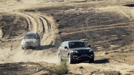 韩路游记: 开国产SUV穿越北疆无人区(预告片)