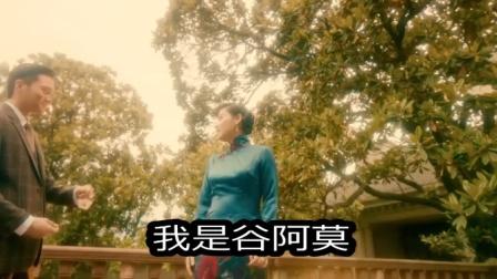 谷阿莫说故事 第三季:5分钟看完2017硬要生儿子而悲剧的电影《京城81号2》 99