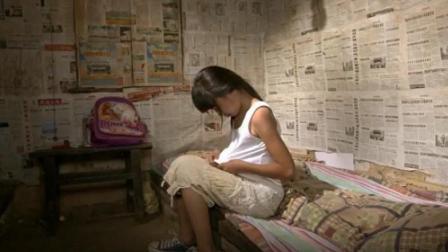 10岁女儿多次遭大叔侵犯, 农村父母敢怒不敢言, 多名女童遭殃!