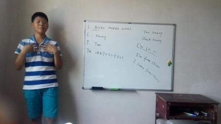 Tom教英语 4