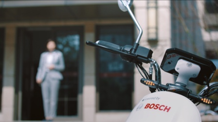 Bosch Automotive Technology for two-wheelers