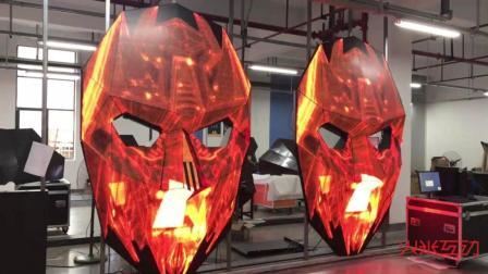 """火米互动LED异形屏""""创意新玩法"""