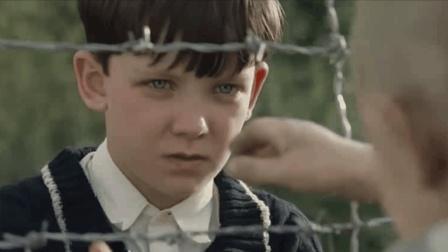 3分钟看完人性罪恶电影《穿条纹睡衣的男孩》, 铁丝网隔不断天真的友谊