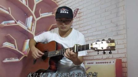 《梦一场》吉他弹唱 方炜智