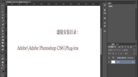 怎样用photoshop修复老照片修复去网纹 01 PS视频教程合成调色修图免费学习