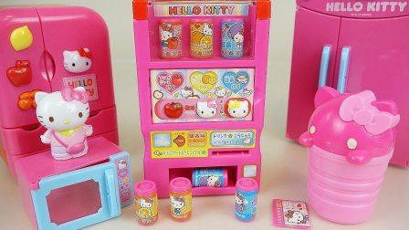 粉红色冰箱凯蒂猫的灰姑娘 玩具