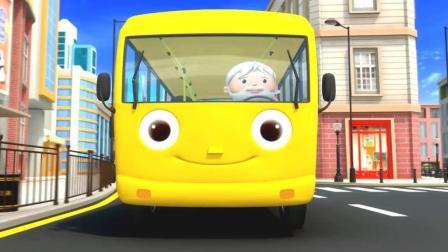 英文儿歌【小汽车BI BI BI】