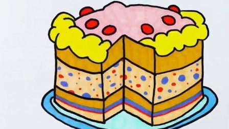画一个双层夹心芝士生日蛋糕 爸爸梦工厂