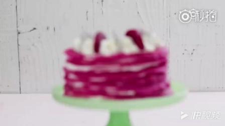 火龙果千层蛋糕, 给千篇一律的千层蛋糕来点少女心! 蛋糕制作教程, 烘培教程, 美食视频!