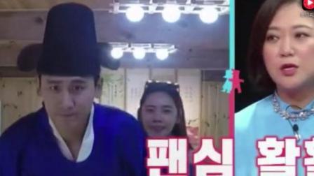 秋瓷炫于晓光夫妇再撒, 搞笑举办韩国婚礼!
