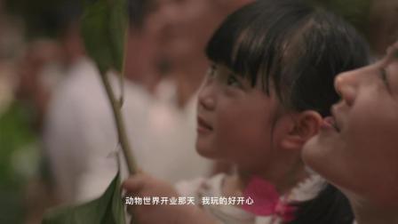 幸福的陪伴: 有一种父亲叫中国式父亲