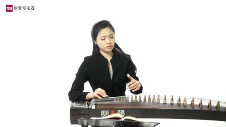 古筝名曲《林冲夜奔》青年古筝演奏家黄宝琪老师幽韵古筝演奏