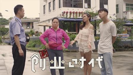 第九集: 三人装饰小场地, 民宿前院进飞鸡