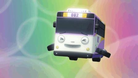 小公交车太友 第二季 第7集