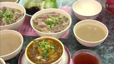 传说中的香港九记牛腩, 美味哇!